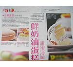 2011母親節報導